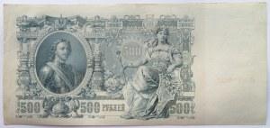 Rosja, Mikołaj II, 500 rubli 1912, seria BH, bardzo ładne