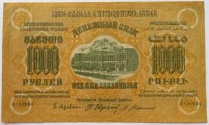 Rosja, Zakaukazie, 1000 rubli 1923, seria A-00004