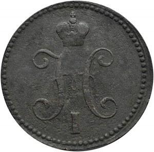 Rosja, Mikołaj I, 3 kopiejki srebrem 1841 E.M., Jekaterinburg