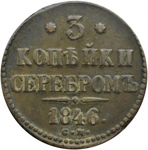Rosja, Mikołaj I, 3 kopiejki srebrem 1846 C.M., Suzun