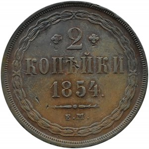 Rosja, Mikołaj I, 2 kopiejki 1854 E.M., Jekaterinburg