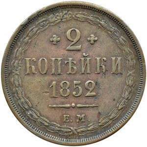Rosja, Mikołaj I, 2 kopiejki 1852 E.M., Jekaterinburg
