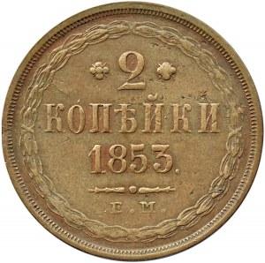 Rosja, Mikołaj I, 2 kopiejki 1853 E.M., Jekaterinburg