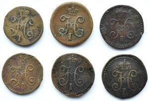Rosja, Mikołaj I, lot 1/4 kopiejki srebrem 1839-1845 C.M., Suzun