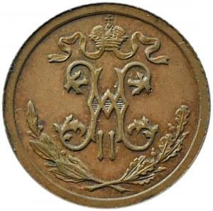 Rosja, Mikołaj II, 1/2 kopiejki 1915, Petersburg, ładne