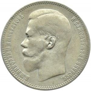 Rosja, Mikołaj II, 1 rubel 1897, Bruksela, ptaszek zamiast gwiazdki na rancie, rzadki!!! R3