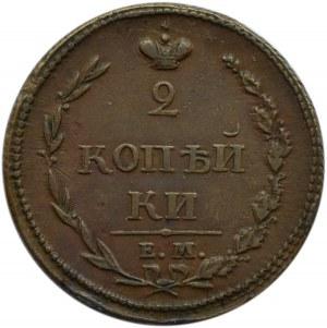 Rosja, Aleksander I, 2 kopiejki 1810 E.M. H.M., Jekaterinburg, RZADKIE i PIĘKNE