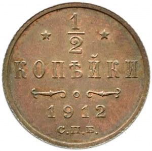 Rosja, Mikołaj II, 1/2 kopiejki 1912, Petersburg, UNC
