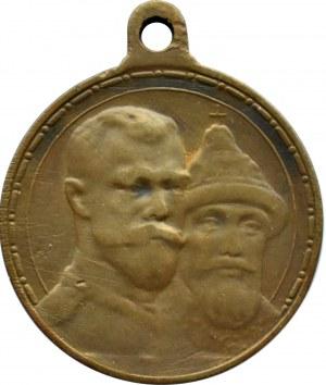 Rosja, Mikołaj II, medal 300 lat domu Romanowów, brąz