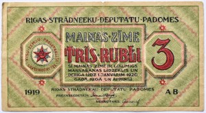 Rigas, Ryga, 3 ruble 1920, seria AB