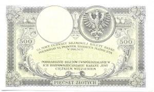Polska, II RP, T. Kościuszko 500 złotych 1919, piękne