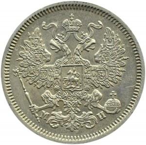 Rosja, Aleksander II, 20 kopiejek 1862 MI, Petersburg, menniczy egzemplarz