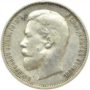 Rosja, Mikołaj II, 50 kopiejek 1911 EB, Petersburg