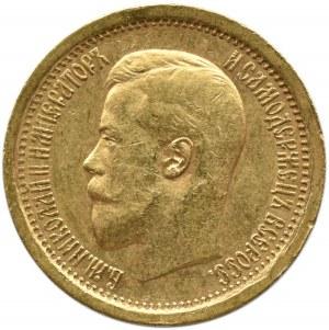 Rosja, Mikołaj II, 7,5 rubla 1897, Petersburg, piękny egzemplarz