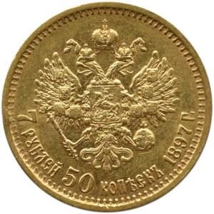 Rosja, Mikołaj II, 7,5 rubla 1897, Petersburg, ładny egzemplarz