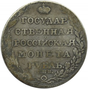 Rosja, Aleksander I, 1 rubel 1804 FG, Petersburg