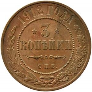 Rosja, Mikołaj II, 3 kopiejki 1912 S.P.B., Petersburg, piękne