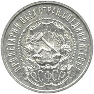 Rosja Radziecka, ZSRR, połtinnik 1922, bardzo ładny