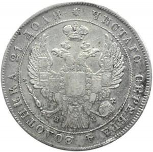 Rosja, Mikołaj I, 1 rubel 1837 HG, Petersburg, rzadszy rocznik