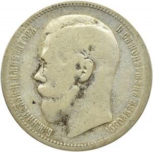 Rosja, Mikołaj II, 1 rubel 1896 *, Paryż