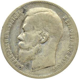 Rosja, Mikołaj II, 1 rubel 1897 **, Bruksela