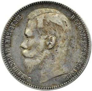 Rosja, Mikołaj II, 1 rubel 1898 **, Bruksela