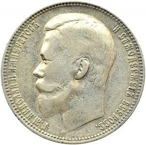 Rosja, Mikołaj II, 1 rubel 1899 FZ, Petersburg