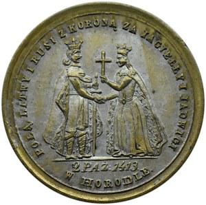 Polska/Rosja, medal-pamiątka zawarcia Unii w Horodle, bardzo rzadkie! 1861