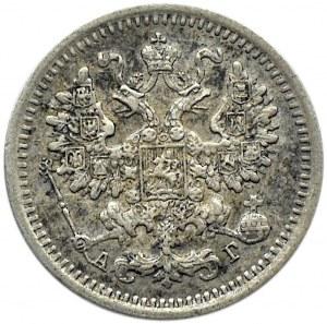 Rosja, Aleksander III, 5 kopiejek 1889 HF, Petersburg
