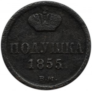 Mikołaj I, 1/4 kopiejki (połuszka) 1855 B.M., Warszawa