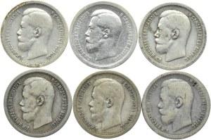Rosja, Mikołaj II, lot sześciu pół-rublówek 1896-97, Paryż/Petersburg