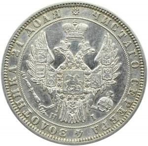 Rosja, Mikołaj I, 1 rubel 1848 HI, Petersburg