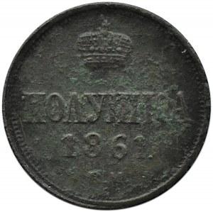 Aleksander I, 1/4 kopiejki (połuszka) 1861 B.M., Warszawa