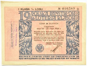 Polska, II RP, los - 19-cia Polska Państwowa Loteria Klasowa, seria B