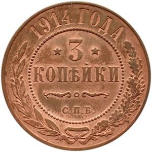 Rosja, Mikołaj II, 3 kopiejki 1914 S.P.B., Petersburg