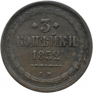 Rosja, Mikołaj I, 3 kopiejki 1852 E.M., Jekaterinburg