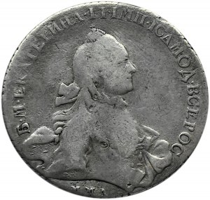 Rosja, Katarzyna II, rubel 1762 DM, MMD, Moskwa