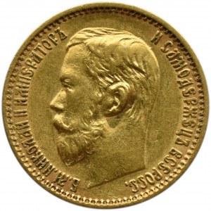 Rosja, Mikołaj II, 5 rubli 1899 EB, Petersburg