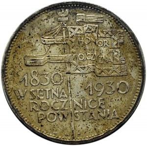 Polska, II RP, Sztandar 5 złotych 1930, Warszawa