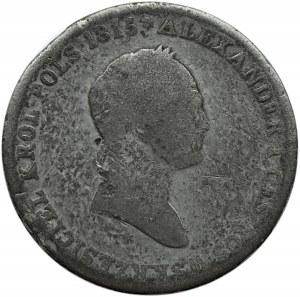 Mikołaj I, 5 złotych 1829 FH, Warszawa, falsyfikat z epoki - ciekawostka!