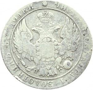 Rosja, Mikołaj I, 25 kopiejek 1835 HG, Petersburg