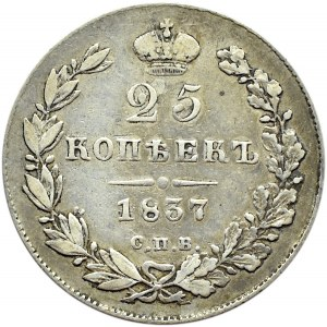 Rosja, Mikołaj I, 25 kopiejek 1837 HG, Petersburg