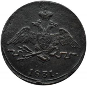Rosja, Mikołaj I, 1 kopiejka 1831 C.M., Suzun
