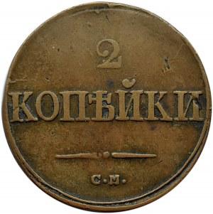 Rosja, Mikołaj I, 2 kopiejki 1838 C.M., Suzun
