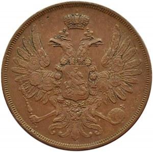 Rosja, Mikołaj I, 2 kopiejki 1852 E.M., Jekaterinburg, piękne