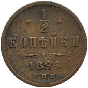 Rosja, Aleksander III, 1/2 kopiejki 1894 S.P.B., Petersburg