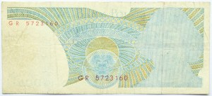 Polska, PRL, 1000 złotych 1982, seria GR, destrukt bez nadruku głównego