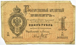 Rosja, Aleksander III, rubel 1886, seria B. Szcz., rzadkie