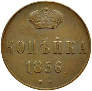Aleksander II, 1 kopiejka 1856 B.M., Warszawa, piękna!