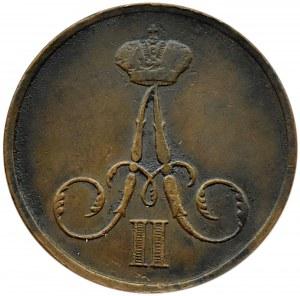Aleksander II, 1/2 kopiejki (dienieżka) 1856 B.M., Warszawa